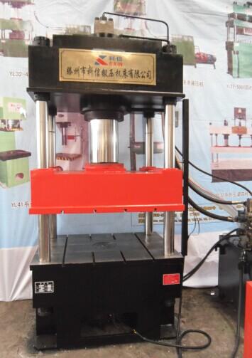 四柱压力机成型工艺的优势与优点介绍-液压机图片
