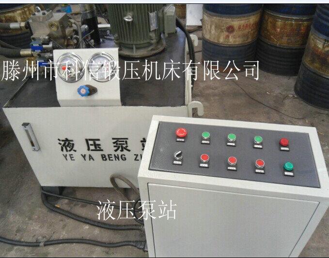 液压机电磁阀控制行程实物电路图