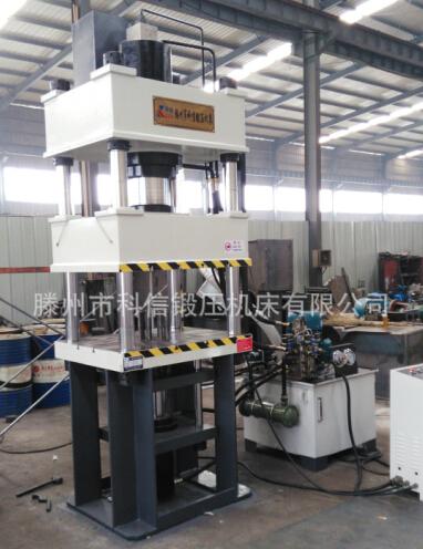 公司产品 四柱液压机图片